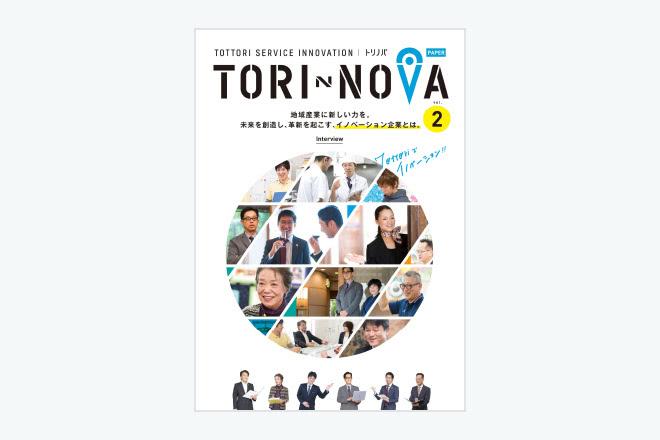 TORINNOVA PAPER Vol.2