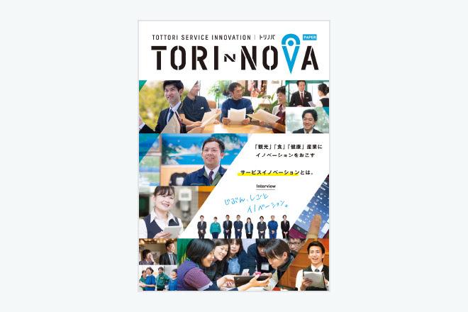 TORINNOVA PAPER Vol.1