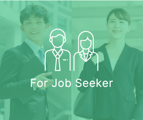 For Job Seeker