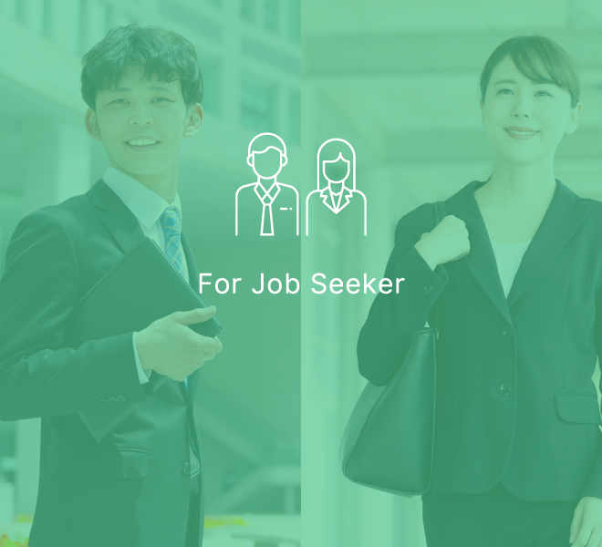 For Job Seeker